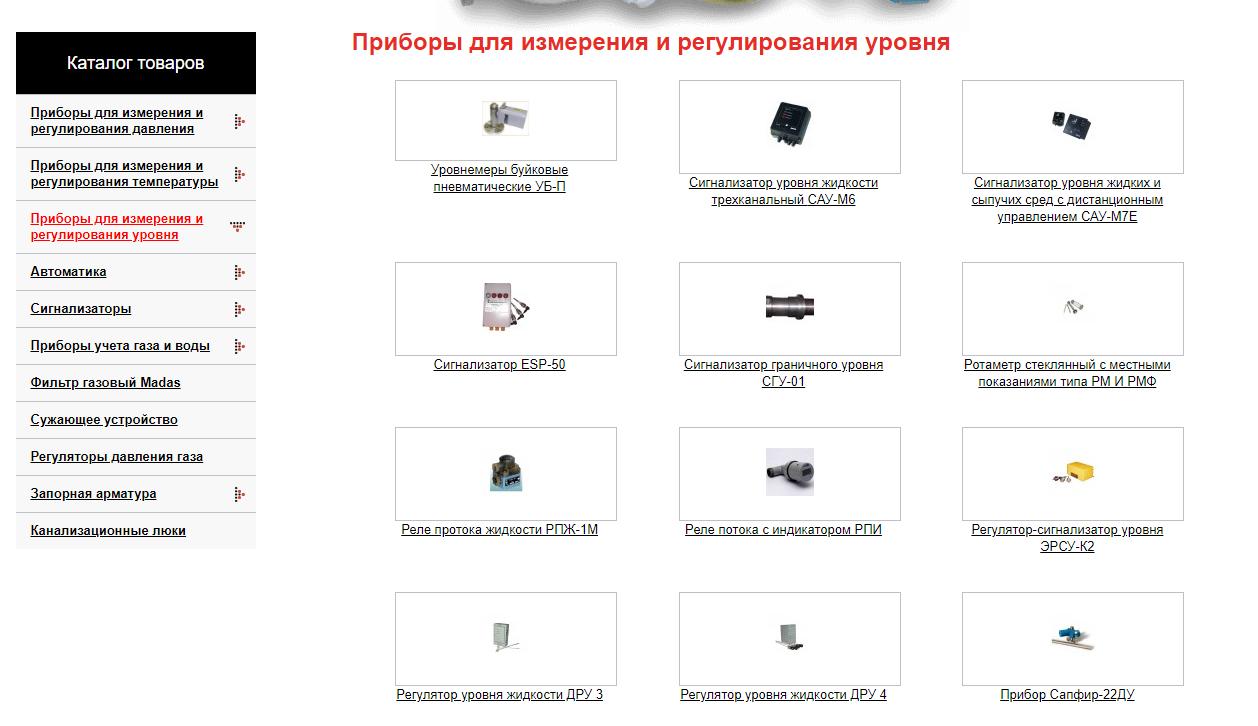 Ошибки каталога в интернет-магазине: Неравномерная вложенность