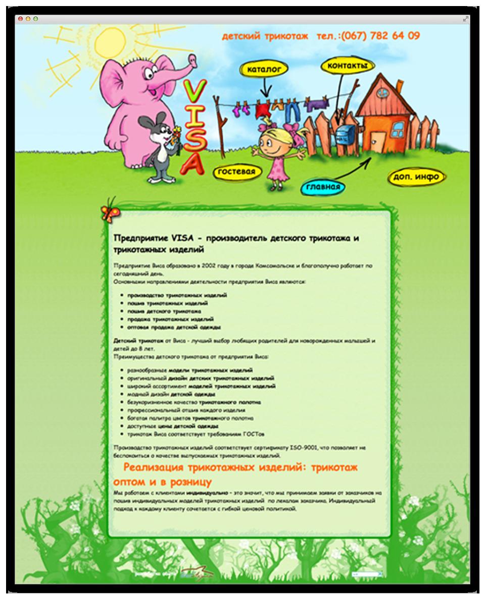 Реклама сайта в интернете Комсомольск как обеспечить безопасность сайта при создании