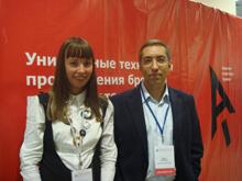 Ipromo - с Игорем Ашмановым