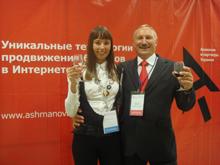 На фуршете - с Константином Шурыгиным (Ашманов и Партнеры)