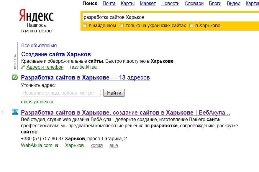 raskrutka_sajtov