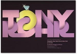 шрифты в веб-дизайне