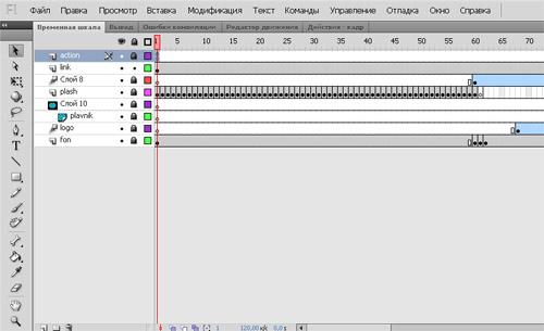 Как сделать ссылку в actionscript 30