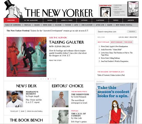 газета, сайт в стиле газеты