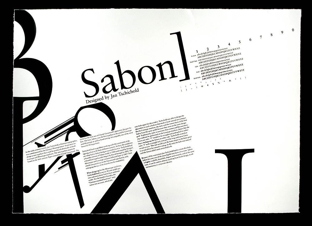 Известные графические дизайнеры. Часть 4