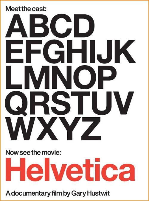 Гельветика - 12 документальных фильмов