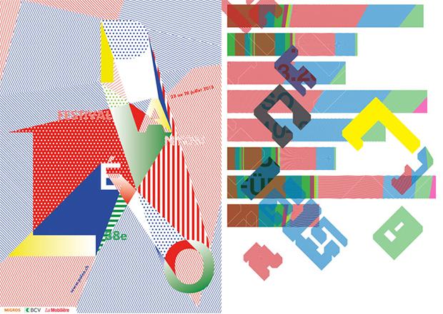 Немного о типографике