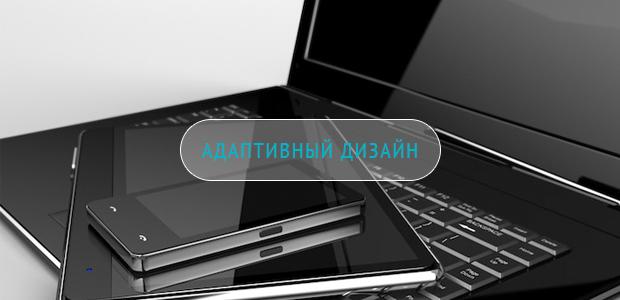 Трудности перевода или эпоха responsive дизайна