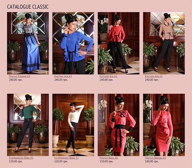 Каталог оптового интернет-магазина женской одежды
