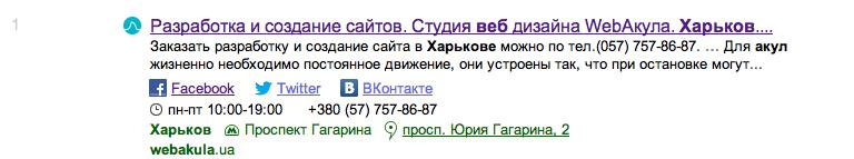 Посещенный ранее ресурс в Яндекс