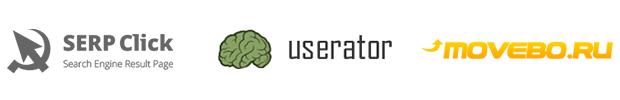 Системы продвижения сайтов за счет поведенческих факторов