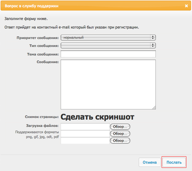 Пример неграмотного текста на кнопке