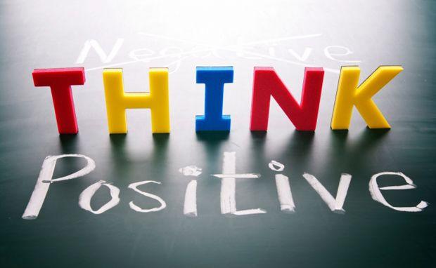 Отзывы клиентов – позитивная работа с негативом
