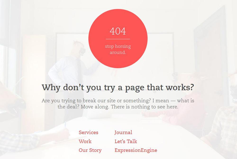 Страница 404 с угрозой