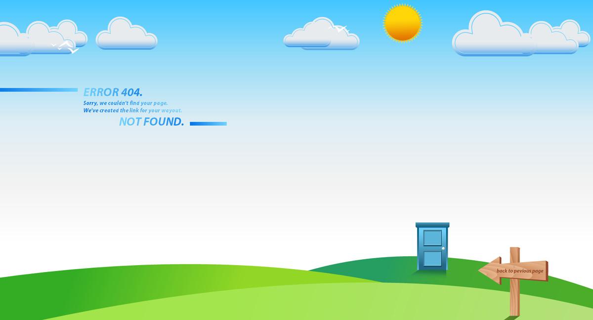 Анимированная страница 404