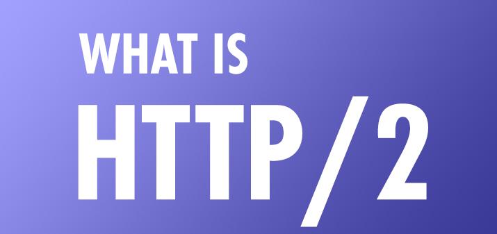 HTTP/2 и SEO