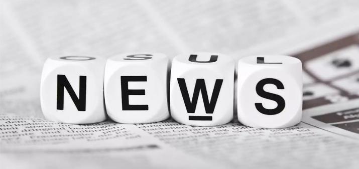 Зависимость конверсии от новостей
