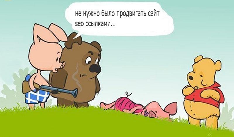 minusinsk-1